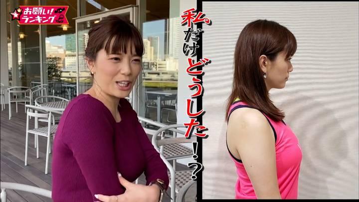 2020年04月07日三谷紬の画像09枚目