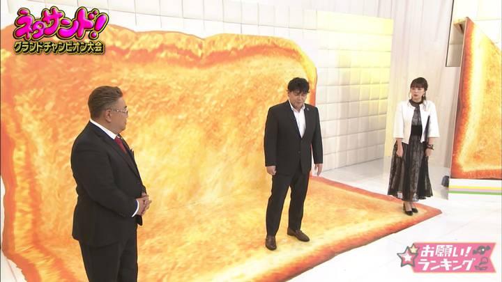 2020年04月14日三谷紬の画像02枚目