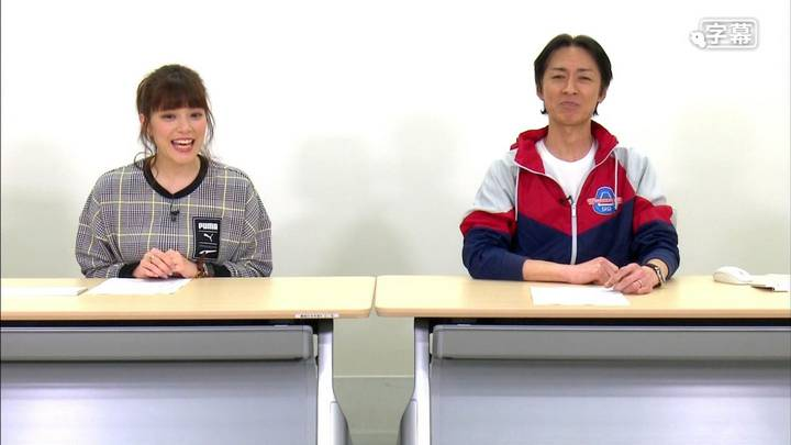 2020年04月19日三谷紬の画像01枚目