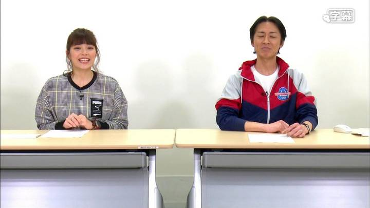 2020年04月19日三谷紬の画像02枚目