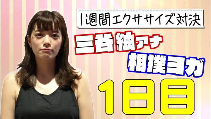 2020年06月27日三谷紬の画像06枚目