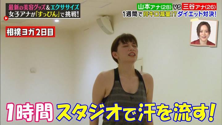 2020年06月27日三谷紬の画像16枚目