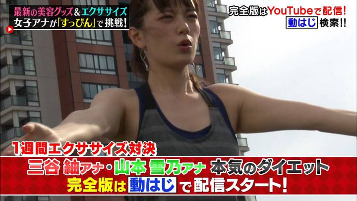 2020年06月27日三谷紬の画像22枚目