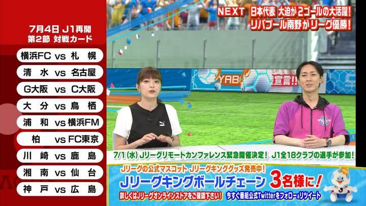2020年06月28日三谷紬の画像06枚目