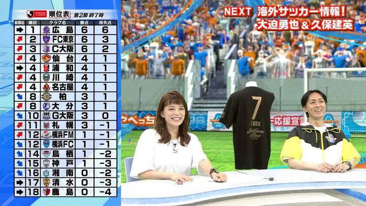 2020年07月05日三谷紬の画像02枚目