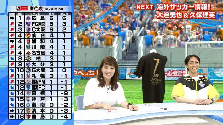 2020年07月05日三谷紬の画像03枚目