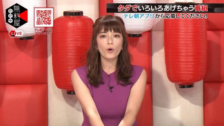 2020年07月30日三谷紬の画像02枚目