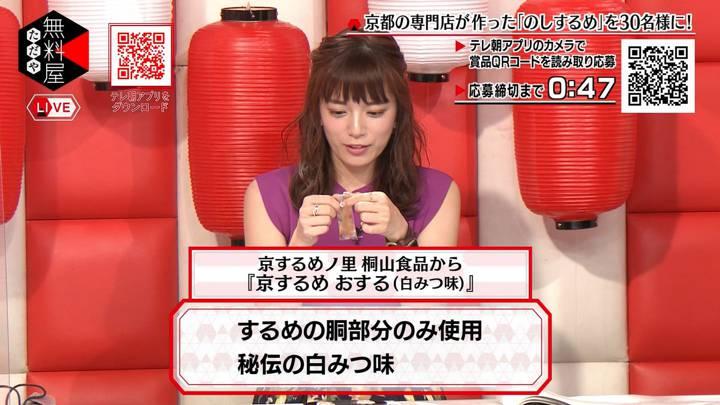 2020年07月30日三谷紬の画像08枚目