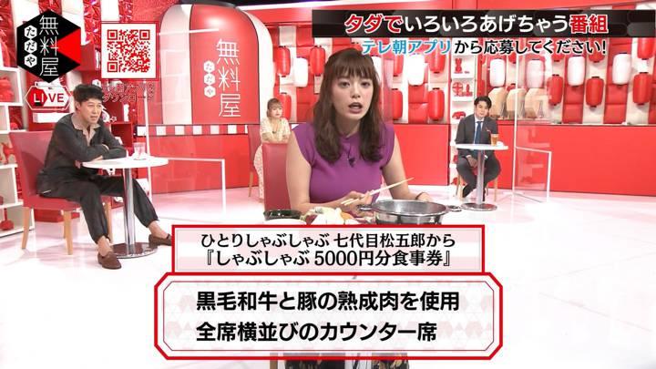 2020年07月30日三谷紬の画像18枚目
