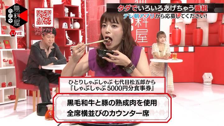 2020年07月30日三谷紬の画像19枚目