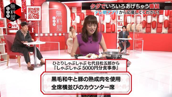 2020年07月30日三谷紬の画像21枚目