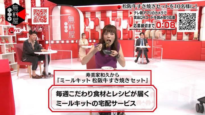 2020年07月30日三谷紬の画像25枚目
