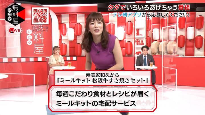 2020年07月30日三谷紬の画像31枚目