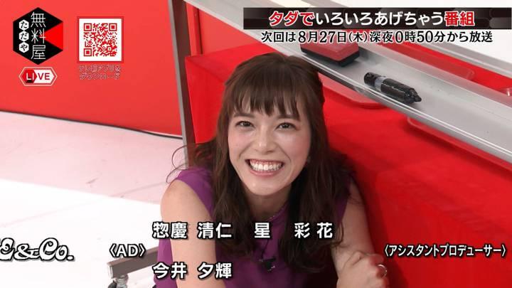 2020年07月30日三谷紬の画像40枚目