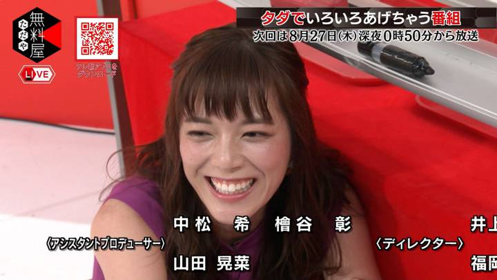 2020年07月30日三谷紬の画像41枚目
