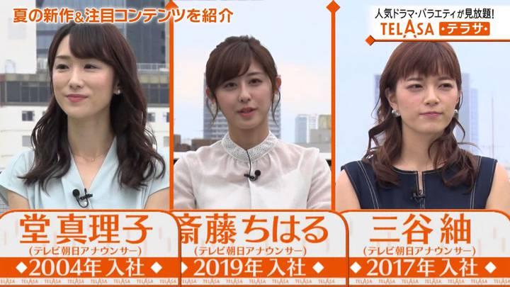 2020年08月01日三谷紬の画像01枚目