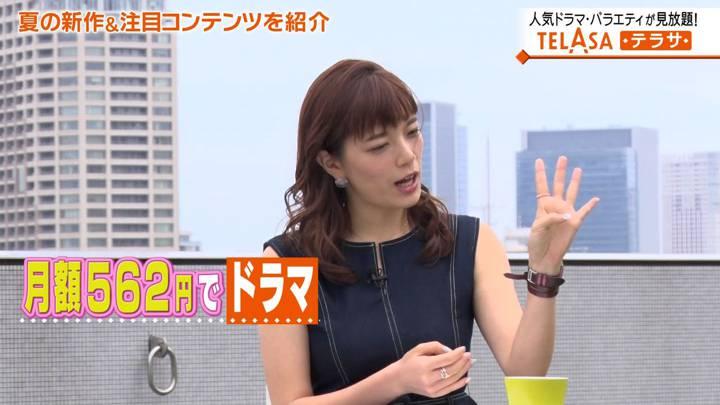 2020年08月01日三谷紬の画像04枚目