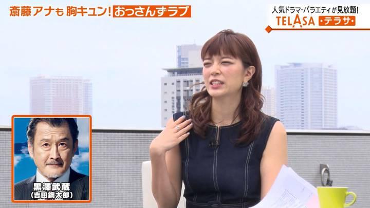 2020年08月01日三谷紬の画像09枚目