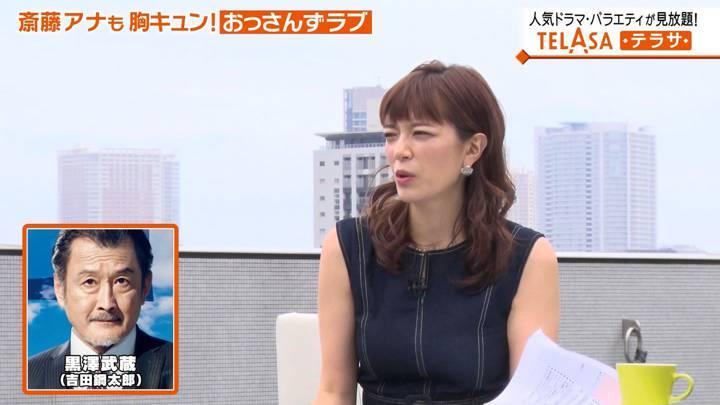 2020年08月01日三谷紬の画像10枚目