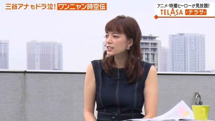 2020年08月01日三谷紬の画像12枚目