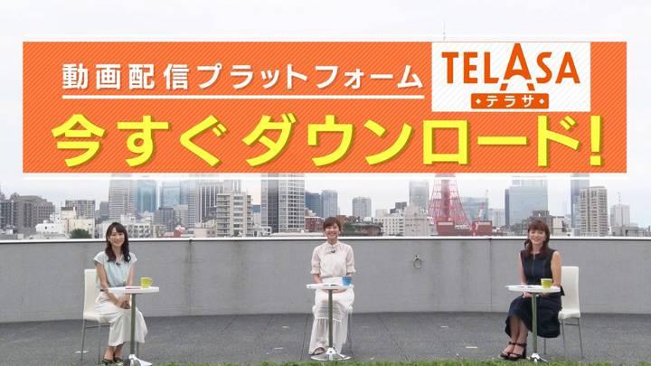 2020年08月01日三谷紬の画像14枚目