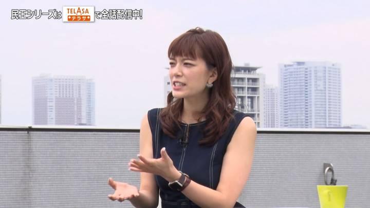 2020年08月02日三谷紬の画像11枚目