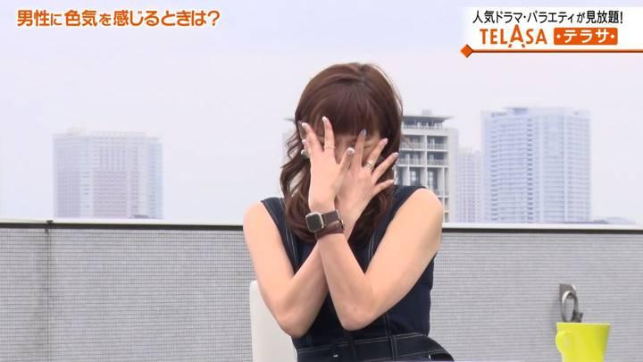 2020年08月02日三谷紬の画像13枚目