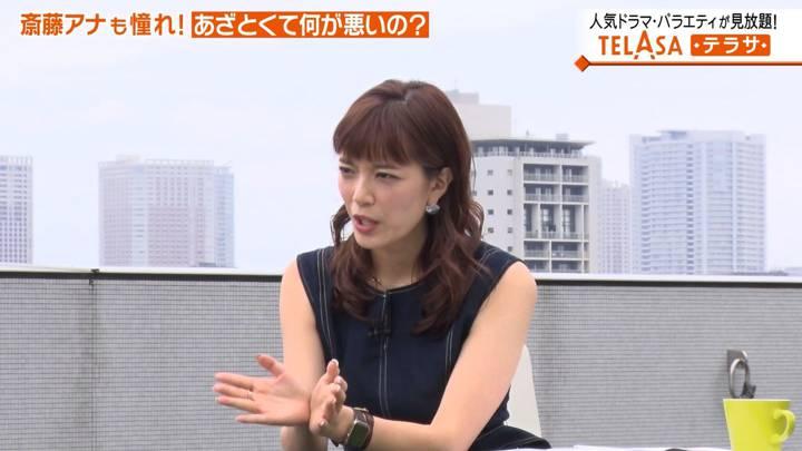 2020年08月02日三谷紬の画像15枚目