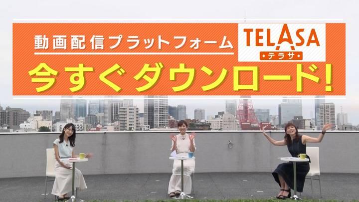 2020年08月02日三谷紬の画像18枚目