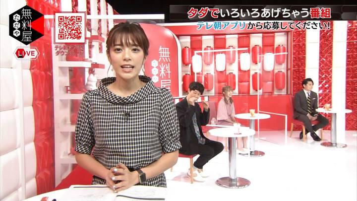 2020年08月27日三谷紬の画像02枚目