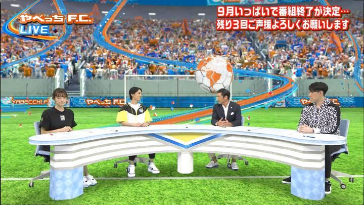 2020年09月13日三谷紬の画像02枚目