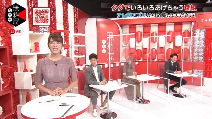2020年09月24日三谷紬の画像04枚目