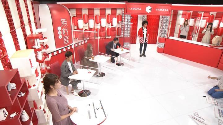 2020年09月24日三谷紬の画像17枚目