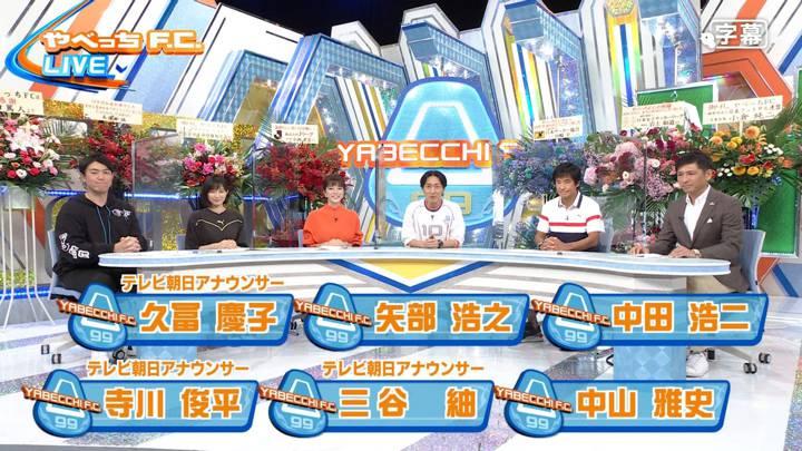 2020年09月27日三谷紬の画像01枚目