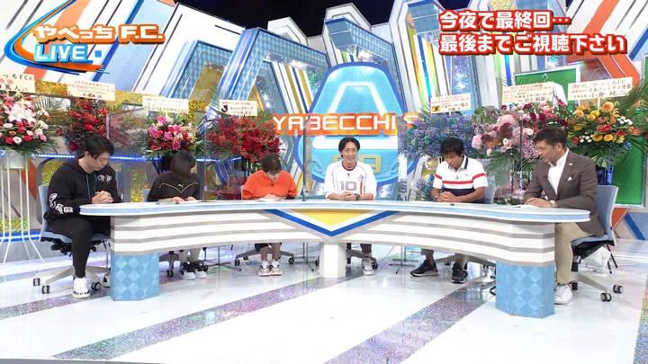 2020年09月27日三谷紬の画像02枚目