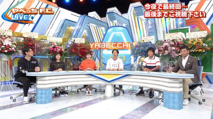 2020年09月27日三谷紬の画像03枚目