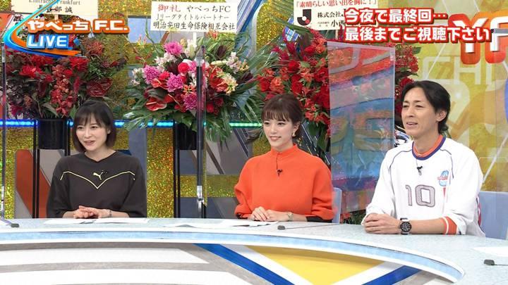 2020年09月27日三谷紬の画像04枚目