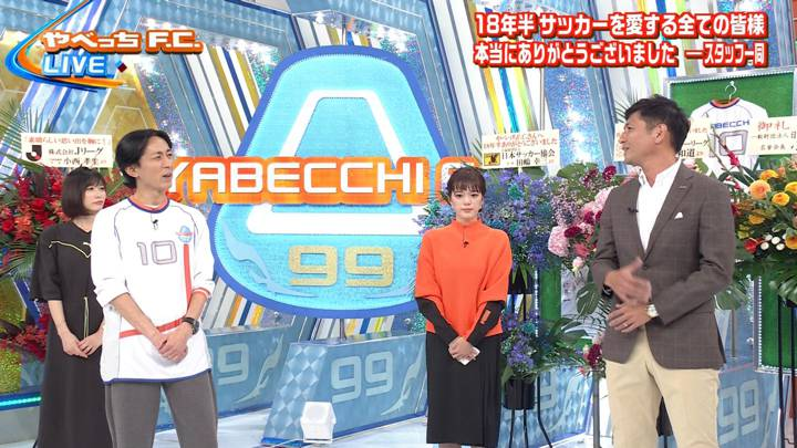 2020年09月27日三谷紬の画像08枚目