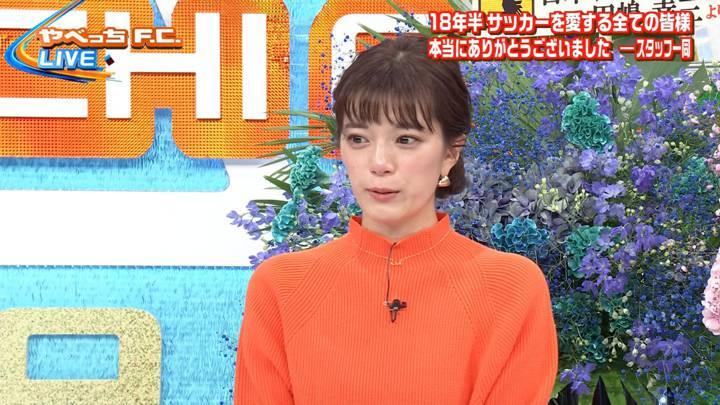 2020年09月27日三谷紬の画像09枚目