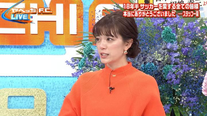 2020年09月27日三谷紬の画像10枚目