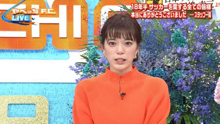2020年09月27日三谷紬の画像11枚目