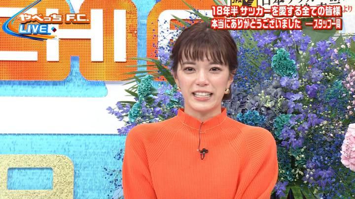 2020年09月27日三谷紬の画像12枚目