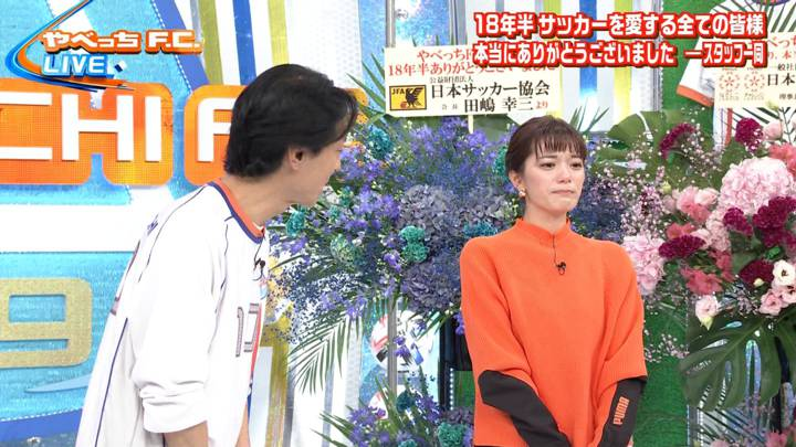 2020年09月27日三谷紬の画像13枚目
