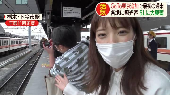 2020年10月03日三谷紬の画像01枚目