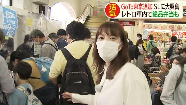 2020年10月03日三谷紬の画像09枚目