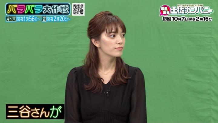 2020年10月04日三谷紬の画像02枚目