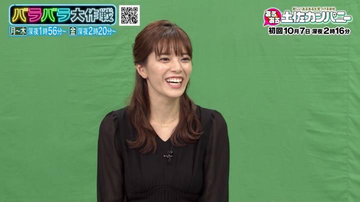 2020年10月04日三谷紬の画像04枚目