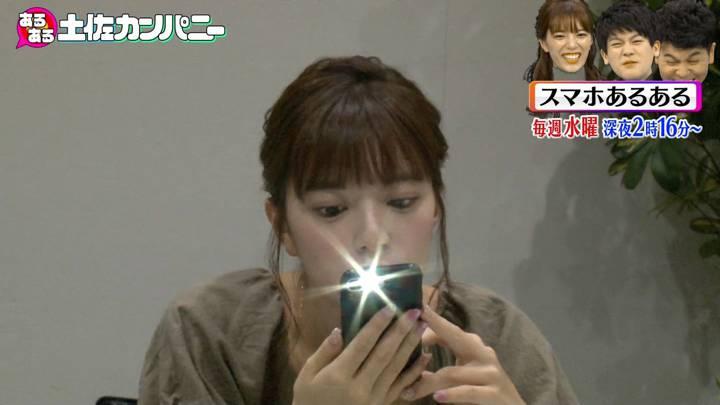 2020年10月04日三谷紬の画像09枚目