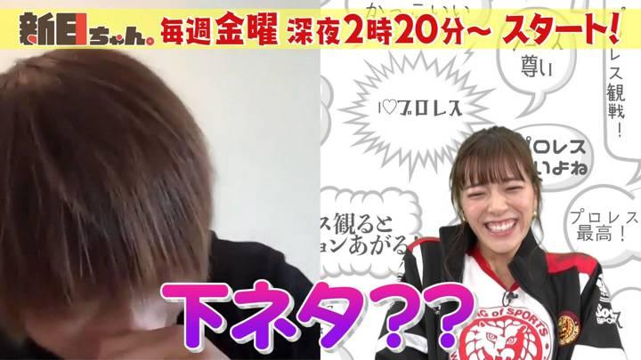 2020年10月04日三谷紬の画像10枚目