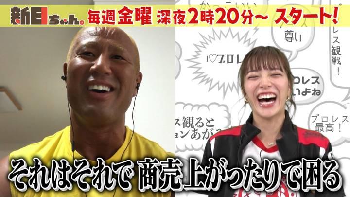 2020年10月04日三谷紬の画像11枚目